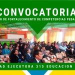 AMPLIACION DE CONVOCATORIA PARA LA COTIZACIÓN DEL SERVICIO DE  TRANSPORTE DE MATERIALES EDUCATIVOS Y FUNGIBLES  II TRAMO  DE LA UGEL ANTA